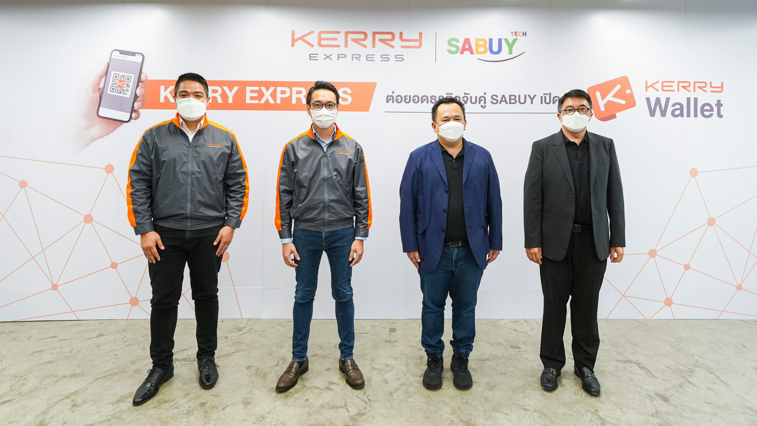 News:kerry-express-introduces-kerry-wallet-and-taps-in-users-social-lifestyle-supported-by-sabuy-technology-for-e-commerce-social-commerce-business-expansion